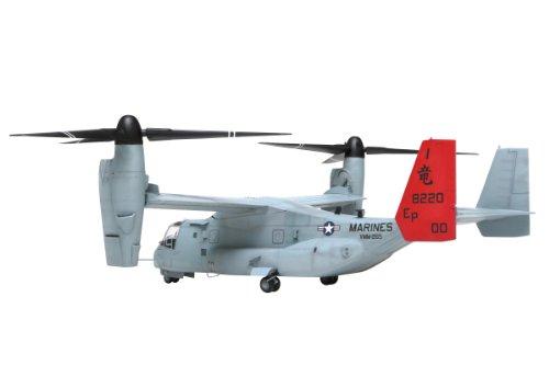 スケール限定シリーズ 1/48 V-22 オスプレイ 国内配備機マーク付き 25163