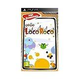 Locoroco - Essentials Pack (Sony PSP)