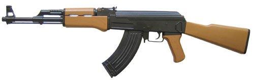 GSG Mod. AK47-S Softair-Maschinenpistole