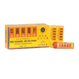 Niu Huang Jie Du Pian (96 comprimés par boîte)