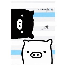 Buy Monokuro Boo Clear File