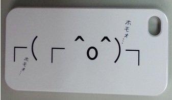 iPhone4/4Sケース 顔文字ホモォ(白)