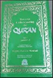 img - for Towards Understanding the Qur'an Vol:2, Surahs 4-6 book / textbook / text book