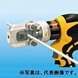 マーベル MKE-200ML用全ネジカッター 切断ネジ径: 1/2 200M-13W1/2
