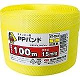 シンエツ PPバンド 15mm×100m  NT-1004