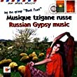 Russian Gypsy Music (Musique Tzigane Russe)
