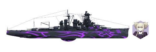 蒼き鋼のアルペジオ-アルス・ノヴァシリーズNo.06 霧の艦隊 戦艦コンゴウ