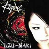 KOTOKO - Wing my Way by 七夜 音楽 ...