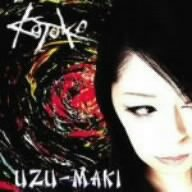 UZU-MAKI(regular ed.)