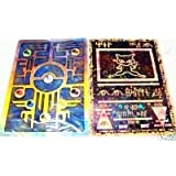 Pokemon Card - Promo - ANCIENT MEW (double-sided holo-foil)