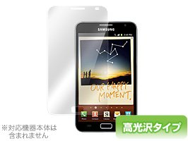 OverLay Brilliant for GALAXY Note SC-05D 高光沢液晶保護シート OBGTN7000