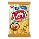 亀田 ハッピーターン塩キャラメル味47gX10袋(一箱)
