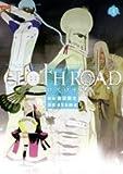 CLOTH ROAD 4 (ヤングジャンプコミックス)