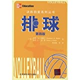 img - for Volleyball (4th edition)(Chinese Edition) book / textbook / text book
