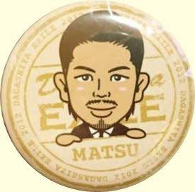 EXILE MATSU 居酒屋 缶バッジ