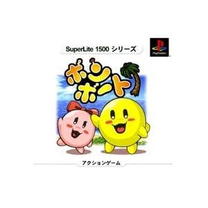 SuperLite1500シリーズ ボンボー...