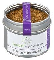 Fünf Gewürze Pulver, 50g von Zauber der Gewürze GmbH bei Gewürze Shop