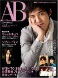 A-Bloom(エー・ブルーム)Vol.1 (実用百科)