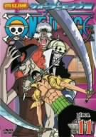 One Piece 8th Season Water Seven 11