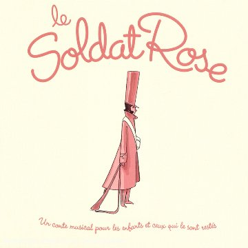 Universal Masters Collection (le soldat rose)