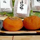 あんぽ柿(60g×12個入り)