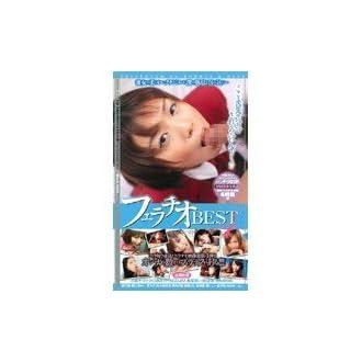 フェラチオBEST 小泉キラリ・春菜まい [DVD]