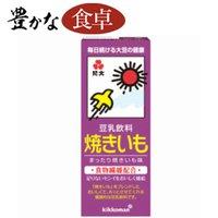 紀文 豆乳焼き芋 1ケース(200ml×18)