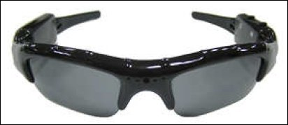 Best Price KJB Security DVR260 Camcorder Sunglasses