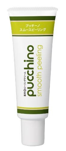 薬用プッチーノ スムースピーリング 50g ピーリングクリーム 二の腕 角質ピーリングクリーム グリチルリチン酸 ハトムギ 海藻エキス 通販