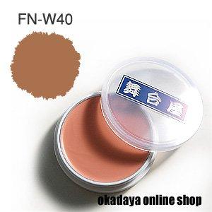 舞台屋 FSファンデーション FNーW40