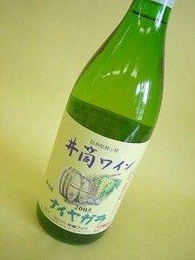 http://macaro-ni.jp/36011