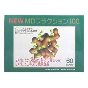 大豆青汁・大地の力 2g×31包