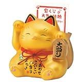 【貯金箱】彩耀大当り招き猫(金)<br>宝くじ入れ・貯金箱(材質/白雲陶器)