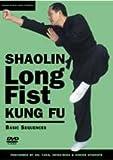 Shaolin Long Fist Kung Fu Basic Sequences [DVD]