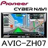 パイオニア CYBER NAVI 7V型ワイドVGA AV一体型HDDナビゲーション AVIC-ZH07 AVIC-ZH07