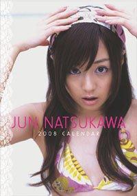 夏川純 2008年カレンダー