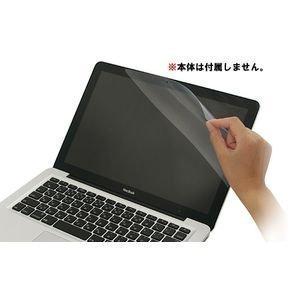 パワーサポート アンチグレアフィルム for MacBook 13inch PEF-53