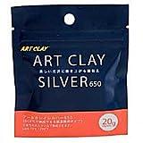 ARTCLAY SILVER アートクレイシルバー 650 粘土タイプ20g A-054
