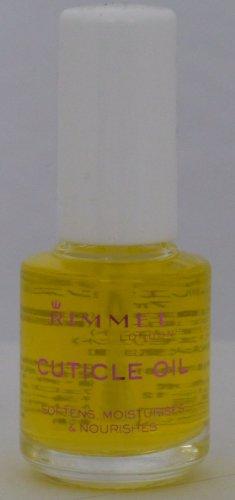 リンメル キューティクルオイル N
