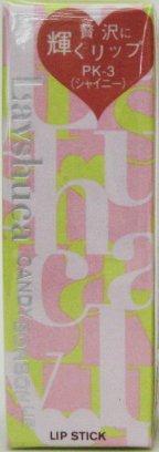 ラヴーシュカ キャンディーボンボンリップ PK3
