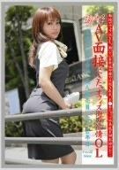 [朝日なな] 働くオンナ vol.02