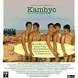 Kambyo ~ Harold Macasero