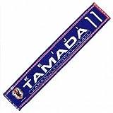 Jリーグエンタープライズ 日本代表 タオルマフラー 玉田 圭司 ブルー×レッド×ホワイト