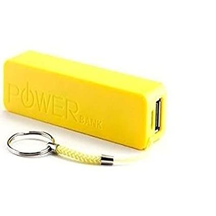 Brel 2600mAh Power Bank