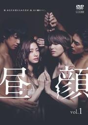 昼顔~平日午後3時の恋人たち~  (全6巻) [マーケットプレイス DVDセット商品]