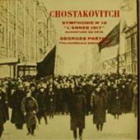 【※CDではありません】ショスタコーヴィチ:交響曲12番Op.112「1917年」【中古LP】