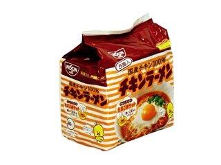 日清 チキンラーメン5食パック 85g×5 (2入り)