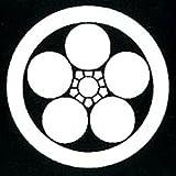 家紋シール 張り紋 黒紋付用 日向紋 3.9cm 6枚組 丸に梅鉢