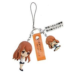 "F lottery prize strap (single item) of lottery premium Haruhi Suzumiya Mikuru Asahina most ""leaf Rhapsody ver. Bamboo"" (japan import) - 1"