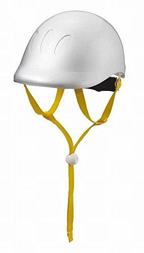 クミカ工業 防災ヘルメット こども用 シルバー
